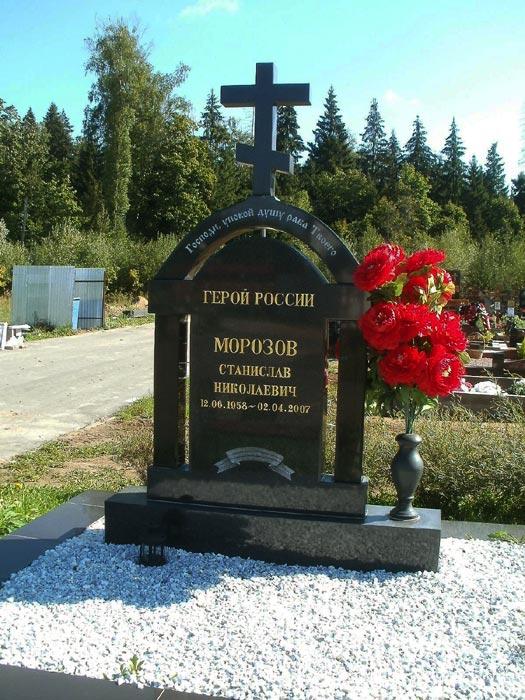Фотографии генерала константина петрова надгробие Мемориальный одиночный комплекс с крестом Асбест