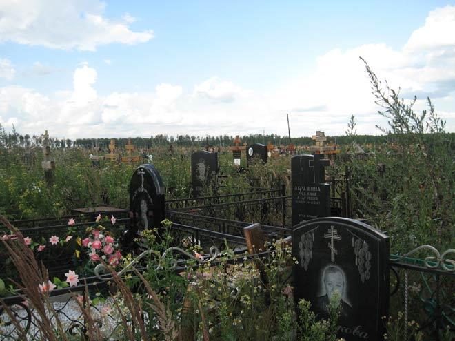Как добраться до богородского кладбища ногинский район фото надгробных памятников из гранита у 2018