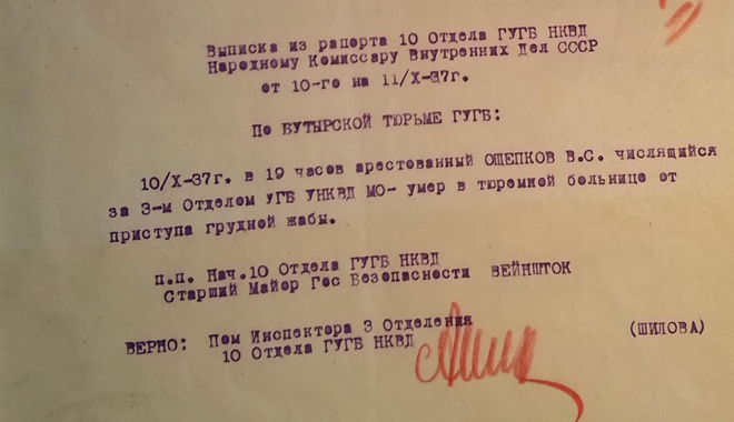http://necropolsociety.ru/otchet-94-8.jpg