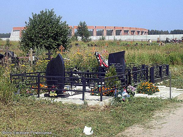 Кладбище мытищи плита для памятник цена миассе в екатеринбурге