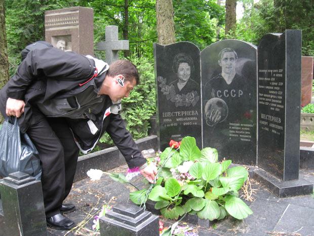 Картинки: Харламов Евгений Петрович (Картинки) в Твери